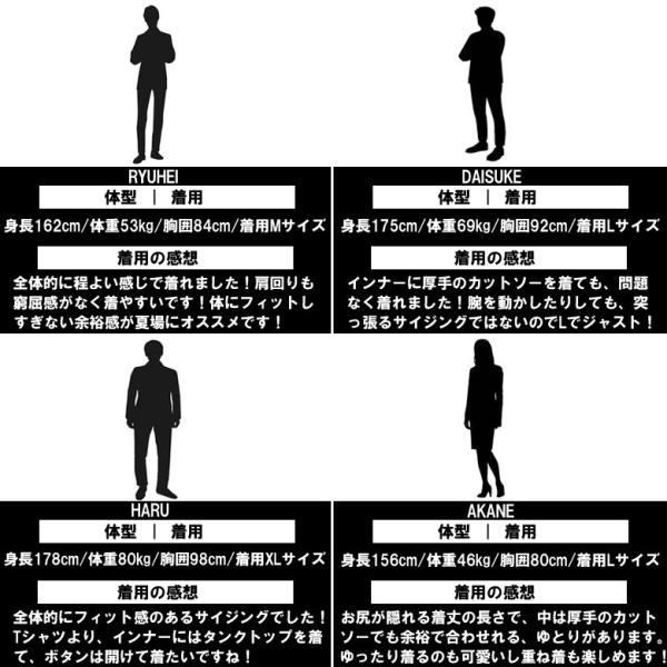 シャツ 半袖 日本製 国産 総柄 LIFEMAG メンズ カジュアルシャツ ワークシャツ アロハシャツ 開襟 オープンカラー M L LL XL 2L 柄シャツ|attention-store|17