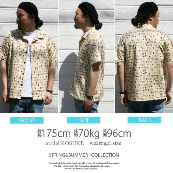 シャツ 半袖 日本製 国産 総柄 LIFEMAG メンズ カジュアルシャツ ワークシャツ アロハシャツ 開襟 オープンカラー M L LL XL 2L 柄シャツ|attention-store|18