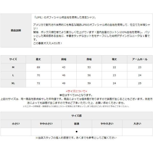 シャツ 半袖 日本製 国産 総柄 LIFEMAG メンズ カジュアルシャツ ワークシャツ アロハシャツ 開襟 オープンカラー M L LL XL 2L 柄シャツ|attention-store|20