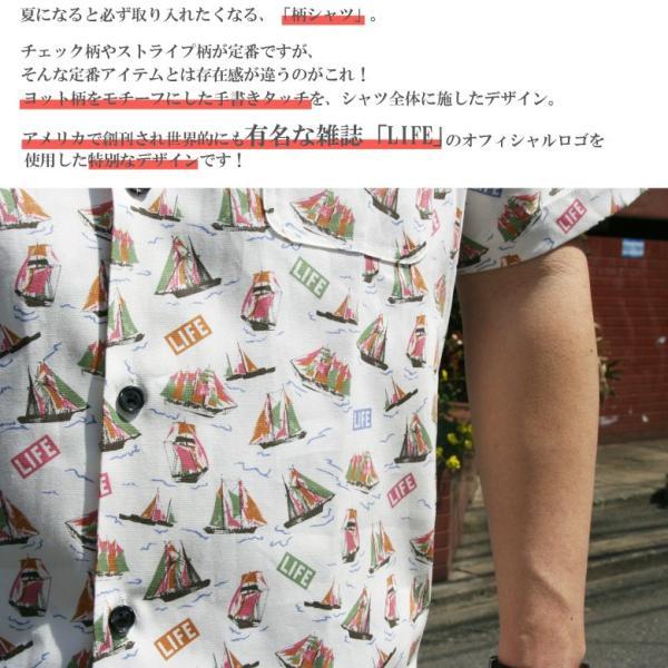 シャツ 半袖 日本製 国産 総柄 LIFEMAG メンズ カジュアルシャツ ワークシャツ アロハシャツ 開襟 オープンカラー M L LL XL 2L 柄シャツ|attention-store|04