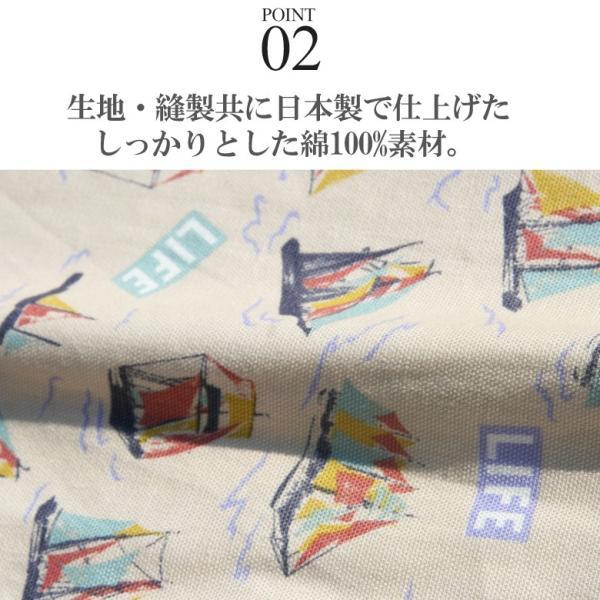 シャツ 半袖 日本製 国産 総柄 LIFEMAG メンズ カジュアルシャツ ワークシャツ アロハシャツ 開襟 オープンカラー M L LL XL 2L 柄シャツ|attention-store|05