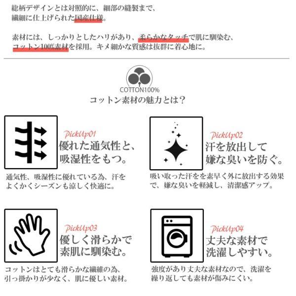 シャツ 半袖 日本製 国産 総柄 LIFEMAG メンズ カジュアルシャツ ワークシャツ アロハシャツ 開襟 オープンカラー M L LL XL 2L 柄シャツ|attention-store|06
