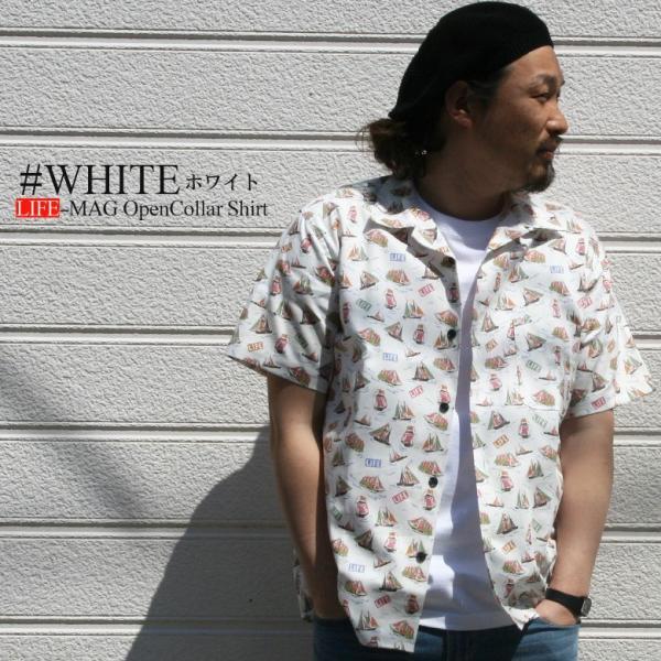 シャツ 半袖 日本製 国産 総柄 LIFEMAG メンズ カジュアルシャツ ワークシャツ アロハシャツ 開襟 オープンカラー M L LL XL 2L 柄シャツ|attention-store|07