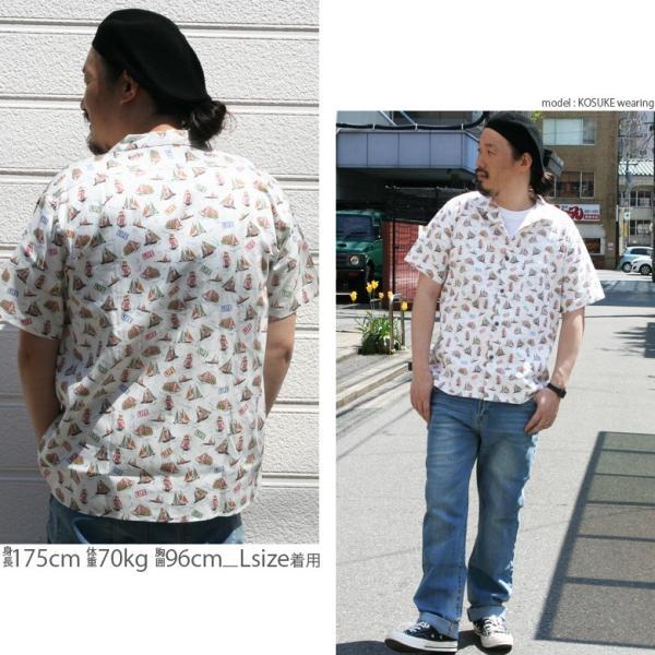 シャツ 半袖 日本製 国産 総柄 LIFEMAG メンズ カジュアルシャツ ワークシャツ アロハシャツ 開襟 オープンカラー M L LL XL 2L 柄シャツ|attention-store|08