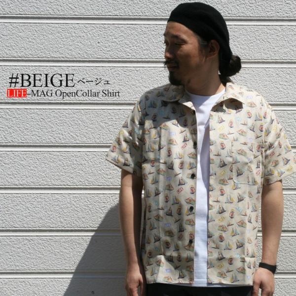 シャツ 半袖 日本製 国産 総柄 LIFEMAG メンズ カジュアルシャツ ワークシャツ アロハシャツ 開襟 オープンカラー M L LL XL 2L 柄シャツ|attention-store|09