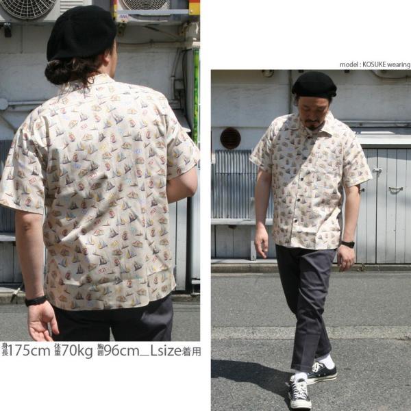 シャツ 半袖 日本製 国産 総柄 LIFEMAG メンズ カジュアルシャツ ワークシャツ アロハシャツ 開襟 オープンカラー M L LL XL 2L 柄シャツ|attention-store|10