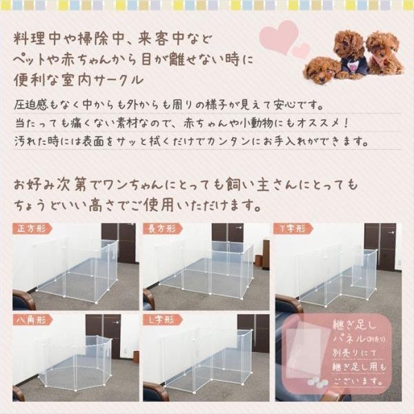 ペットフェンス 透明 犬用 8枚 ペットゲート 犬 猫 室内 階段 ペット用品 置くだけ 屋外 柵 ケージ ペットガードフェンス サークル 軽量 赤ちゃん|attention8-25|04
