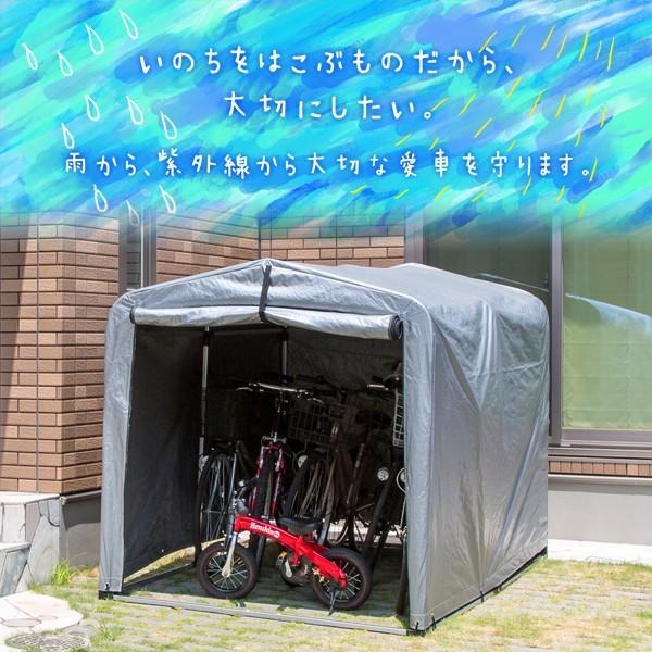 自転車 置き場 収納 物置 DIY 屋根 サイクルハウス サイクルポート サイクルガレージ 自宅 バイク ガレージ 駐輪場 庭 自転車小屋 倉庫 タイヤ|attention8-25|02