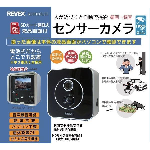 防犯カメラ 電源不要 屋外 家庭用 監視カメラ SDカード録画 人感センサー 電池式 防水 ワイヤレス 配線不要 小型 玄関 マンション トレイルカメラ attention8-25 02