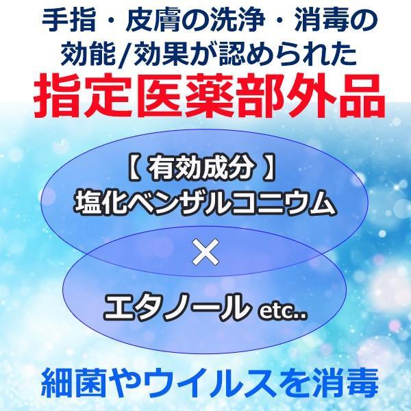 アルコール ハンドジェル 485ml 消毒液 日本製 除菌 手指 アルコール エタノール 消毒 指定医薬部外品 薬用 大容量 アルコールハンドジェル|attention8-25|02
