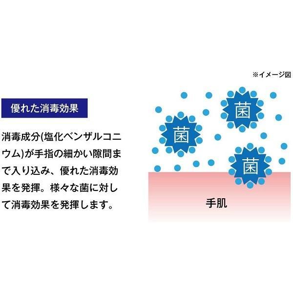 アルコール ハンドジェル 485ml 消毒液 日本製 除菌 手指 アルコール エタノール 消毒 指定医薬部外品 薬用 大容量 アルコールハンドジェル|attention8-25|03