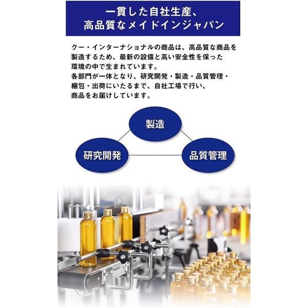 アルコール ハンドジェル 485ml 消毒液 日本製 除菌 手指 アルコール エタノール 消毒 指定医薬部外品 薬用 大容量 アルコールハンドジェル|attention8-25|04