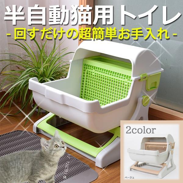 トイレ 自動 猫 猫のトイレを全自動ロボットトイレにしてみたらとても快適〜Lavvie bot