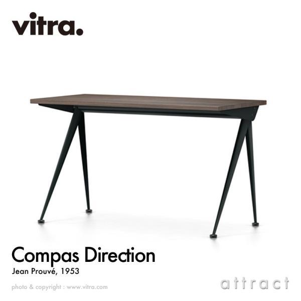 Vitra ヴィトラ コンパス ディレクション W125cm カラー:スモークドオーク オイル仕上げ  ベースカラー:全5色 デザイン:ジャン・プルーヴェ