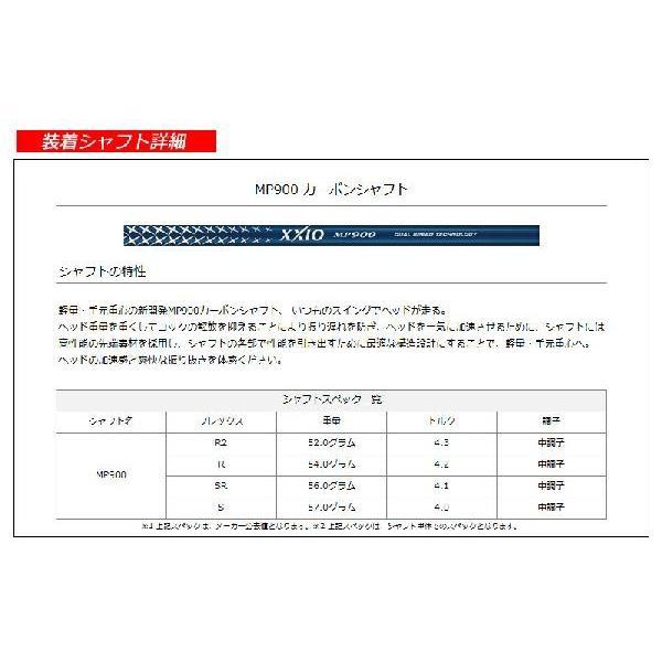 ダンロップ ゼクシオプライム10 アイアン 単品販売 (#5,#6,AW,SW) SP-1000カーボンシャフト装着仕様_ダンロップ#10代目#2019 XXIO PRIME IR#SP1000|attractgolf|04