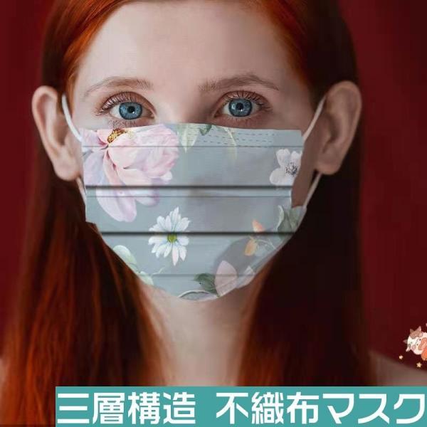 マスクレース柄マスク春夏マスク大人用使い捨てマスクおしゃれ花柄柄マスク50枚入不織布マスク3層構造花粉ウィルス対策イベントかわい