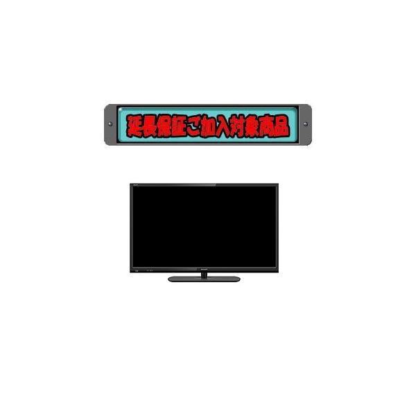 パナソニック 43V型 4K対応液晶テレビ VIERA(ビエラ)(4Kチューナー別売) TH-43FX750の画像
