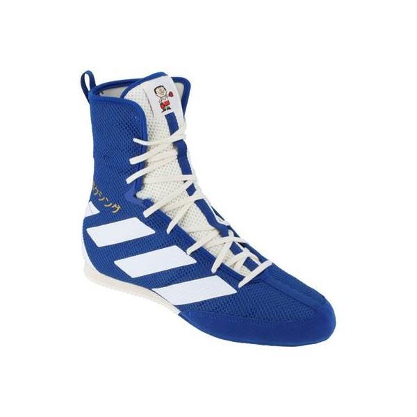 [adidas]アディダス ボクシングシューズ BOXHOG 3 (EG5170) カレッジロイヤル