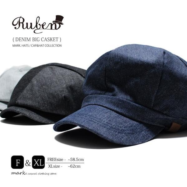 キャスケットメンズ帽子デニム大きいサイズ対応ハンチングキャスハンチングレディース別注企画RUBENルーベンDENIMBIGCAS