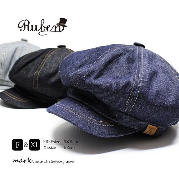 キャスケットメンズ帽子デニム大きいサイズ対応ハンチングキャスハンチングレディース別注企画RUBENルーベンDENIMCASKET