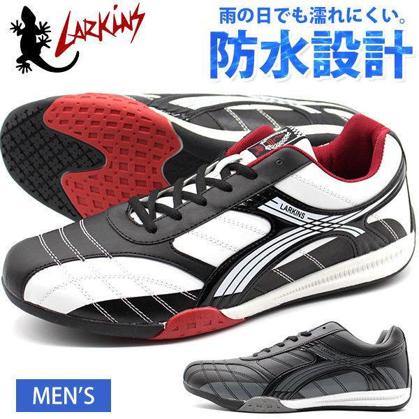 スニーカーメンズ靴白黒ホワイトブラックネイビー防水幅広ワイズ3E軽量疲れにくいラーキンスLARKINSL-6240平日3〜5日以