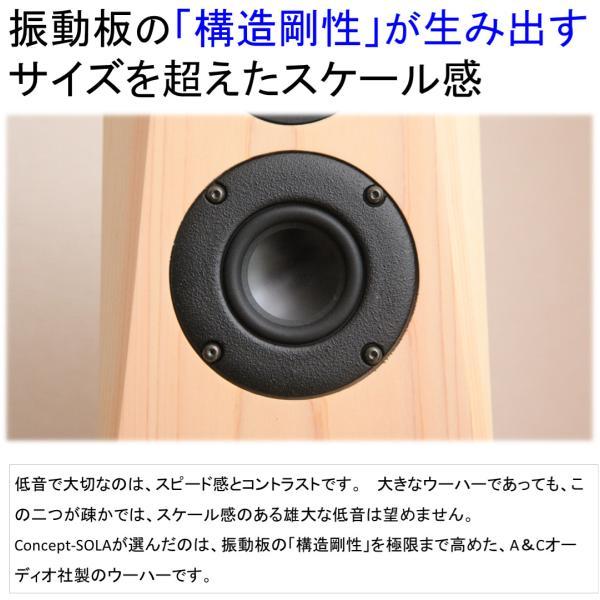 ひのきスピーカー Concept-SOLA (ペア) オーディフィル(AudiFill)製 無垢ひのきブックシェルフ型スピーカー|audifill|06
