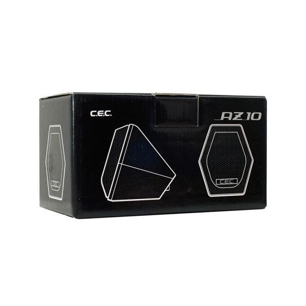 CEC - AZ-10(ペア)(密閉型小型スピーカー)【台数限定特価】【在庫有り即納】|audio-ippinkan|06