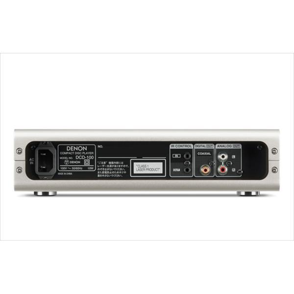 DENON - DCD-100/プレミアムシルバー(CDプレーヤー)【在庫有り即納】