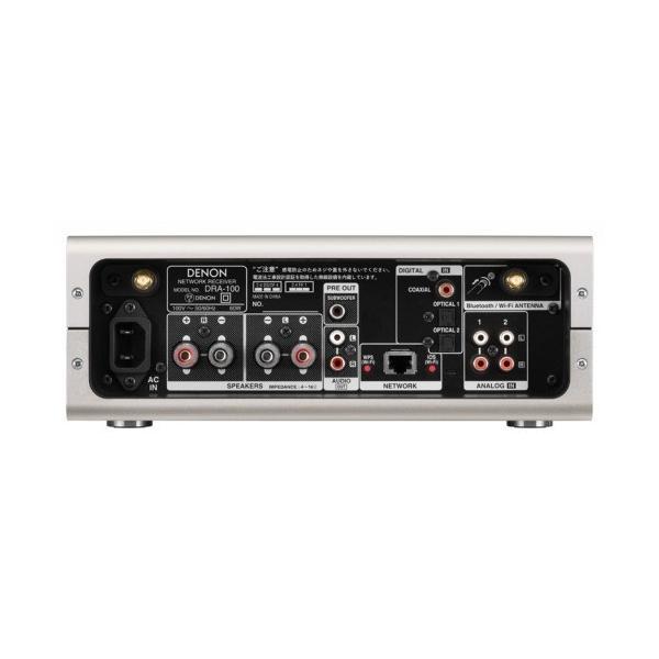 DENON - DRA-100SP(ハイレゾ対応ネットワークレシーバー)【在庫限り・在庫有り即納】|audio-ippinkan|02