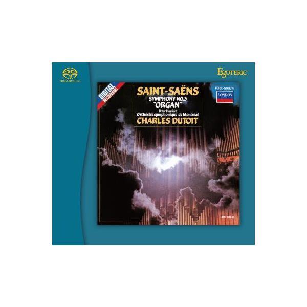 ESOTERIC - ESSD-90188(SACDソフト サン=サーンス:交響曲第3番&ビゼー:交響曲ハ長調)【在庫有り即納】|audio-ippinkan