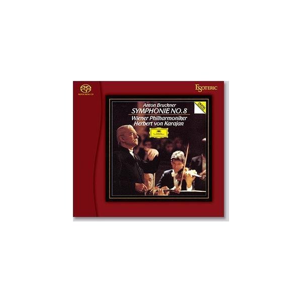 ESOTERIC - ESSG-90181(ブルックナー:交響曲第8番/ヘルベルト・フォン・カラヤン指揮)【在庫有り即納】|audio-ippinkan