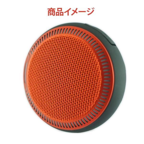 FunSounds - RedSun(高音質Bluetooth防水スピーカー)【在庫有り即納】|audio-ippinkan|10