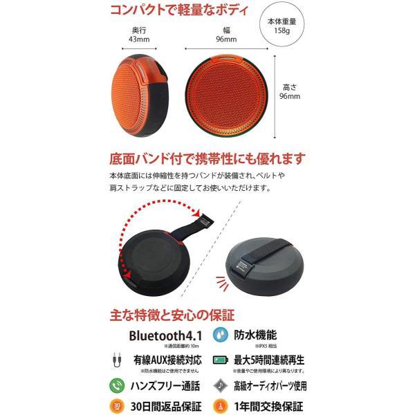 FunSounds - RedSun(高音質Bluetooth防水スピーカー)【在庫有り即納】|audio-ippinkan|04