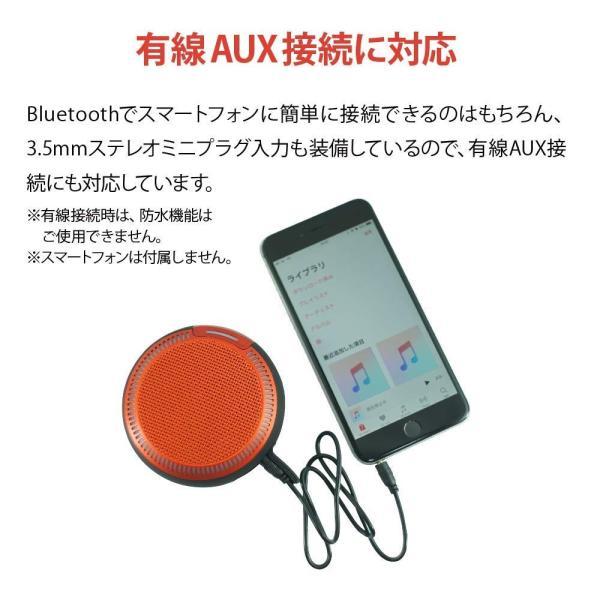 FunSounds - RedSun(高音質Bluetooth防水スピーカー)【在庫有り即納】|audio-ippinkan|05