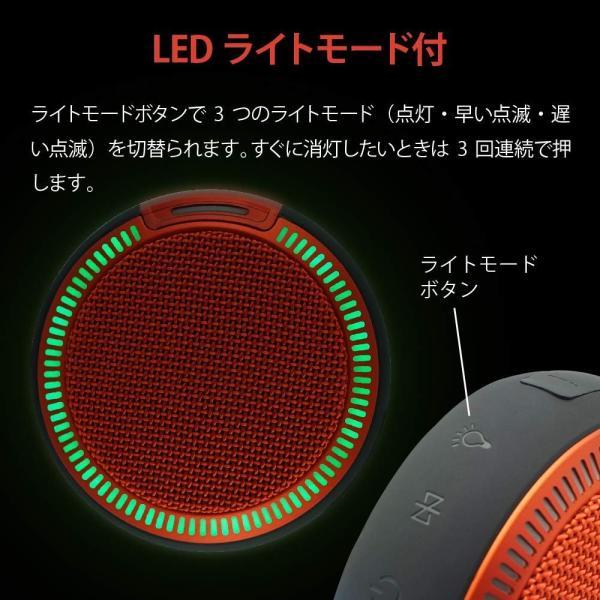 FunSounds - RedSun(高音質Bluetooth防水スピーカー)【在庫有り即納】|audio-ippinkan|06
