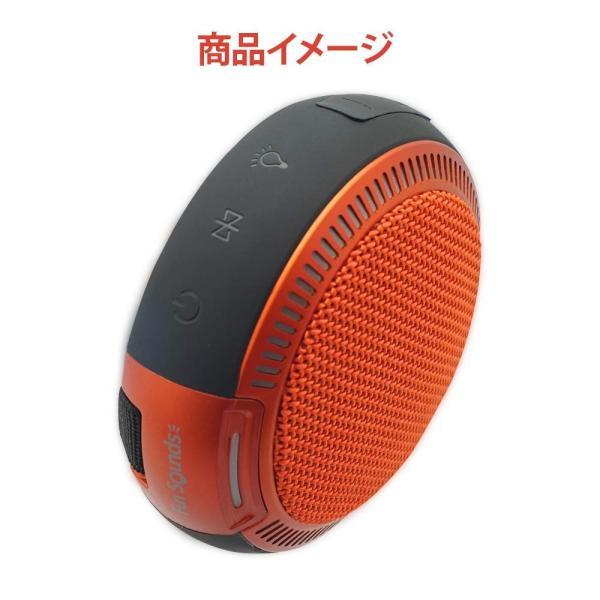 FunSounds - RedSun(高音質Bluetooth防水スピーカー)【在庫有り即納】|audio-ippinkan|08