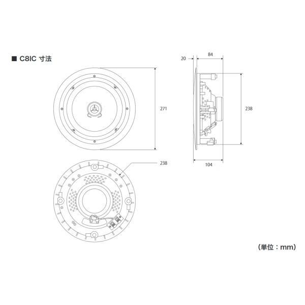JBL - C8IC/ホワイト(天井埋込スピーカー・1個)【在庫有り即納】 audio-ippinkan 02