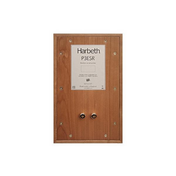 Harbeth - HL-P3ESR(ペア)【メーカー在庫を確認後に納期をご連絡します】