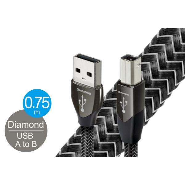 audioquest - USB2 DIAMOND/0.75m《USB2/DIA/0.75M》(USB2.0・A-B)【在庫有り即納】