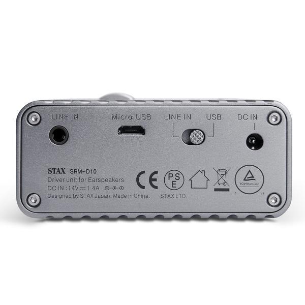 STAX - SRM-D10(ポータブルドライバーアンプ)【在庫有り即納】|audio-ippinkan|05