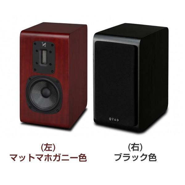 QUAD - S-2/マットマホガニー(ペア)【特価品】【メーカー在庫有り即納】 audio-ippinkan