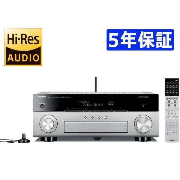 YAMAHA - RX-A870-H/チタン(7.1ch・AVレシーバー)【完売】|audio-ippinkan