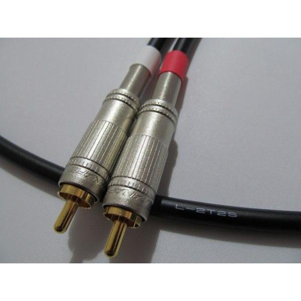 CANARE カナレ L-2T2S RCAケーブル 2本1セット 1.0m [A]