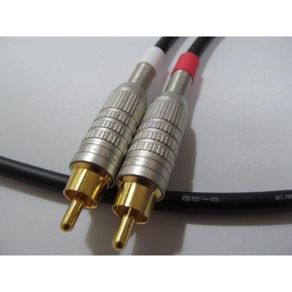 CANARE カナレ GS-6 RCAケーブル 2本1セット 3.0m [B]