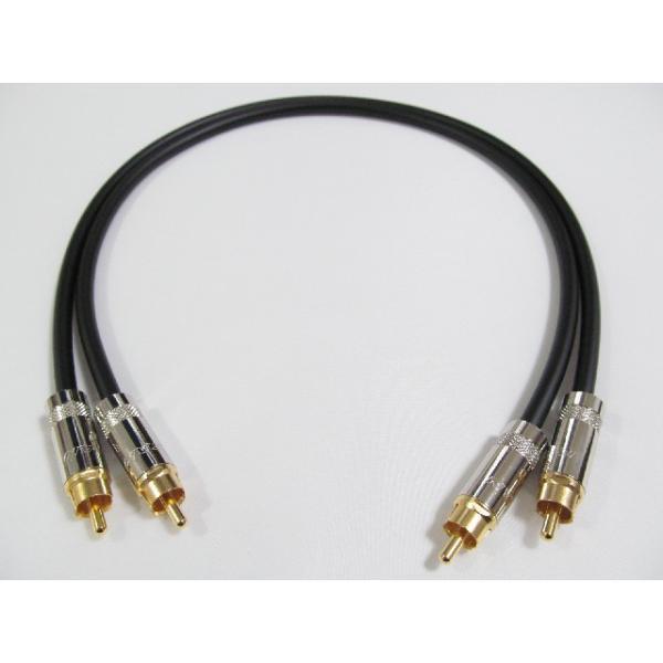 立井電線 T-4E6S RCAケーブル 2本1セット 7.0m [C]
