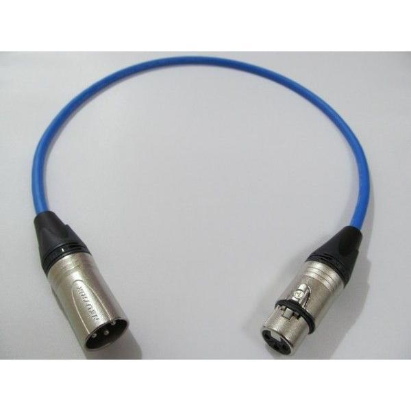 立井電線 T-DA203 AES/EBU デジタルXLRケーブル 1本 2.0m