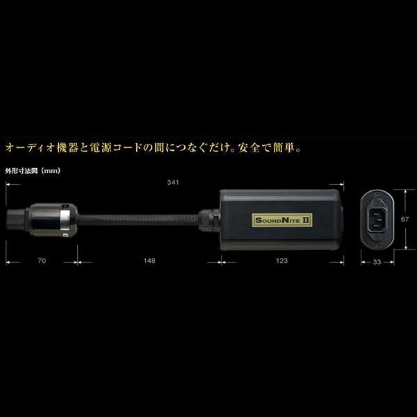 【〜4/15(月)23:59まで最大P16倍】SOUND NITE EF-NT7711SPC オーディオ機器用アースラインノイズフィルター サウンドナイト2 EFNT7711SPC 【075】