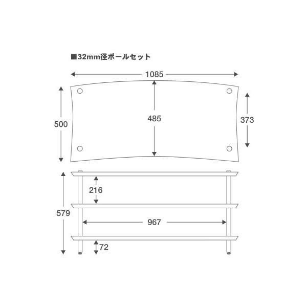 【代引き不可】QUADRASPIRE QAVM32B/CH(棚板チェリー・ブラックポールタイプ) AVラック クアドラスパイア