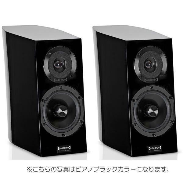 【〜4/15(月)23:59まで最大P16倍】audio physic STEP25/OK(オーク・2本1組) スピーカー オーディオフィジック