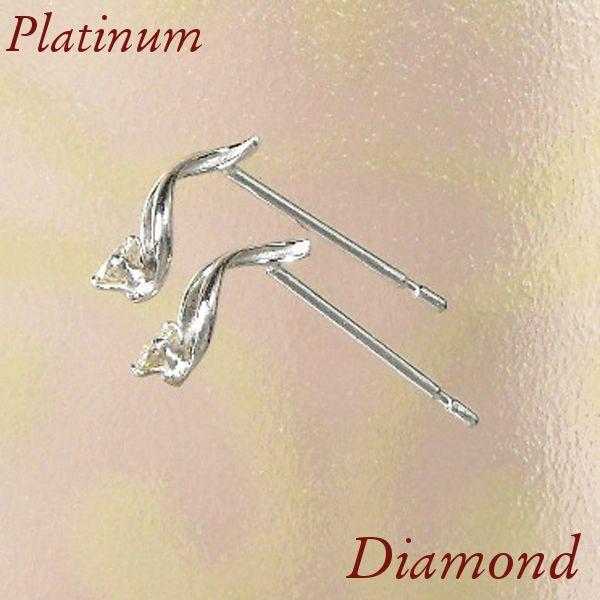 ダイヤモンド ピアス 一粒 プラチナ ホースシュー 馬蹄 PT900 安い 両耳 プレゼント 妻 彼女